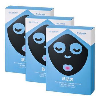 《台塑生醫Dr's Formula》極潤緊俏水娃娃黑面膜(7片/盒)*3盒入
