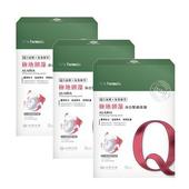 《台塑生醫Dr's Formula》極地翅藻淨白緊緻面膜(5片裝)*3盒入