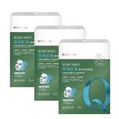 《台塑生醫Dr's Formula》深海紅藻膠原保濕面膜(5片裝)*3盒入 $780