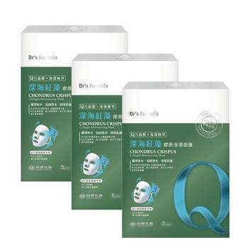 《台塑生醫Dr's Formula》深海紅藻膠原保濕面膜(5片裝)*3盒入