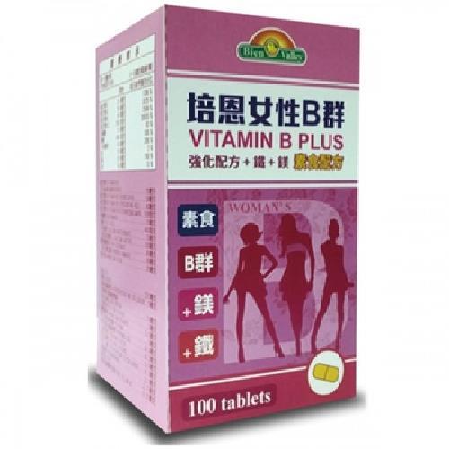 《培恩》女性B群+鐵&鎂素食錠(100粒/盒)