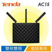 《Tenda》Tenda AC15 AC1900 超競速雙頻無線路由器(電競用)