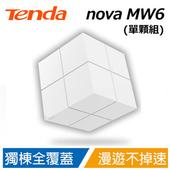 《Tenda》Tenda Mesh MW6 無線網狀路由器-1入(WiFi魔方)