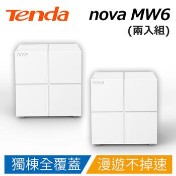 《Tenda》Tenda Mesh MW6 無線網狀路由器-2入(WiFi魔方)