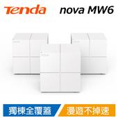 《Tenda》Tenda Mesh MW6 無線網狀路由器-3入(WiFi魔方)