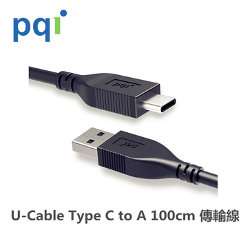 《PQI》PQI U-Cable Type C to A 100cm 傳輸線