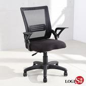 LOGIS 黑白格電腦椅 辦公椅 透氣網布 人體工學 旋轉椅 簡約 會議椅 家用椅 升降椅 扶手椅 旋轉椅【U23】(黑)