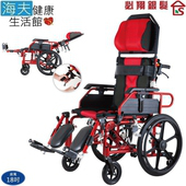 《海夫健康生活館》必翔 手動輪椅 自助型/高背/躺式/移位/18吋座寬(PH-185A)