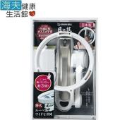 《海夫健康生活館》日本GB綠鐘 匠之技 專利鍛造不銹鋼附放大鏡曲刃寬口指甲剪(G-1224)