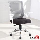 LOGIS 黑白格金屬腳透氣電腦椅 書桌椅 辦公椅 人體工學椅【U13T】