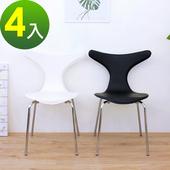 《頂堅》高級皮革椅面(金屬鍍鉻鋼管腳)鯊魚頭餐椅/工作椅/洽談椅/會客椅(二色可選)-4入/組(黑色)