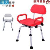 《海夫健康生活館》必翔 洗澡椅 扶手可掀/PU旋轉軟坐墊/有靠背/高度可調整/紅色(HS-4325R)