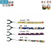 《老人當家 海夫》SHIMADA 和風手腕環扣繩 手杖用 日本製(A0210-01-01大和調)