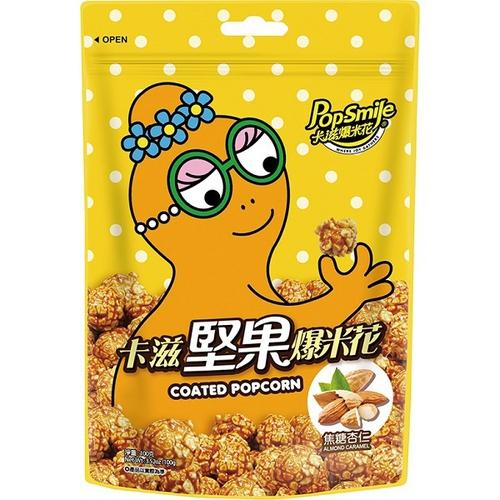 《卡滋》氣炸爆米花(堅果 焦糖杏仁-100g)
