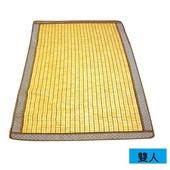 《天然孟宗竹》超值滾邊麻將蓆(雙人 5x6尺 150X180cm)