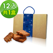 《預購-樂活e棧》中秋月餅-中秋辣味燒禮盒(12入/盒,共1盒)-蛋奶素(9/10-9/11出貨)
