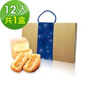 《預購-樂活e棧》中秋月餅-金磚鳳梨酥禮盒(12入/盒,共1盒)-蛋奶素(9/10-9/11出貨)