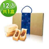 《預購-樂活e棧》中秋月餅-經典土鳳梨酥(12入/盒,共1盒)-蛋奶素(9/4-9/5出貨)