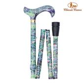 《英國 Classic Canes》可摺疊收納+調整高低手杖-4662D(粗款)