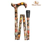 《英國 Classic Canes》可摺疊收納+調整高低手杖-4662B(粗款)