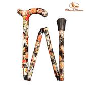 《英國 Classic Canes》可摺疊收納+調整高低手杖-4663B(細款)