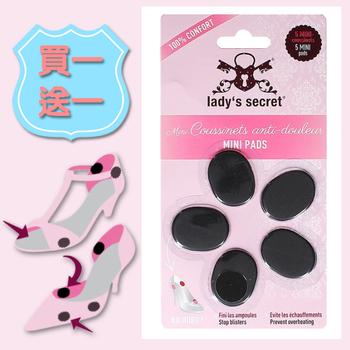 《法國 LADY'S SECRET》足部保護舒適透氣鞋墊- No Hurt(兩色可選)(黑色)買一送一(送同款式)