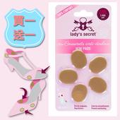 《法國 LADY'S SECRET》足部保護舒適透氣鞋墊- No Hurt(兩色可選)(焦糖色)★買一送一★