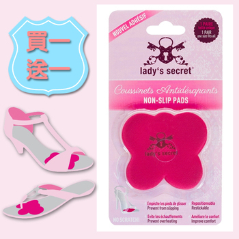 《法國 LADY'S SECRET》足部保護舒適透氣鞋墊- No Scratch(三色可選)(桃紅色)-買一送一(送同款式,顏色隨機)