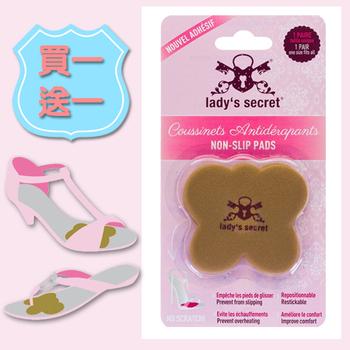 《法國 LADY'S SECRET》足部保護舒適透氣鞋墊- No Scratch(三色可選)(焦糖色)★買一送一★