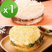 《樂活e棧》中秋節米月餅(6顆/包,共1包)-全素(C=鮮菇3鮮蔬3)