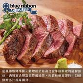 《欣明生鮮》美國PRIME藍絲帶霜降牛排(120公克±10% /1片)(*35包)