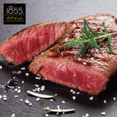 《欣明生鮮》美國1855黑安格斯熟成PRIME凝脂牛排(120公克±10%/1片)(*5包)