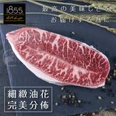 《欣明生鮮》美國1855黑安格斯熟成PRIME凝脂牛排(120公克±10%/1片)(*10包)