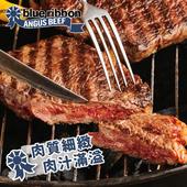 《欣明生鮮》日本純種黑毛和牛A4極鮮嫩厚切燒烤片(250公克±10% /1盒)(*1盒)