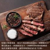 《欣明生鮮》巨無霸PRIME沙朗牛排(450公克/1片)(*10包)