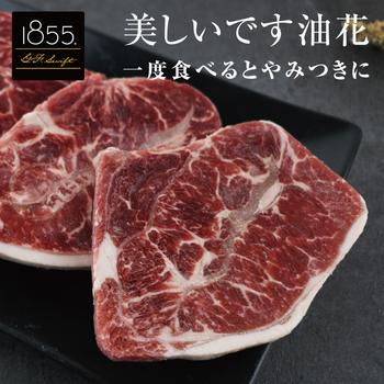 《欣明生鮮》美國1855黑安格斯熟成極鮮嫩肩牛排(120公克±10%/1片)(*15包)