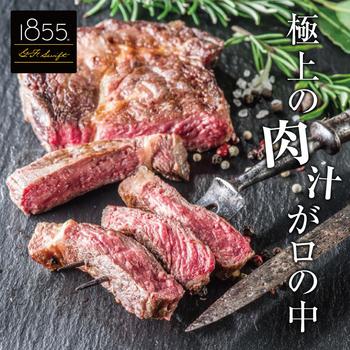 《欣明生鮮》美國1855黑安格斯熟成極鮮嫩肩牛排(120公克±10%/1片)(*50包)
