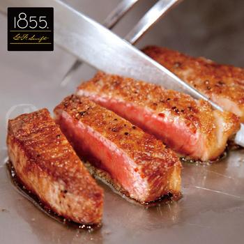 《欣明生鮮》美國1855黑安格斯熟成極鮮嫩肩牛排(120公克±10%/1片)(*65包)