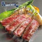 《欣明生鮮》日本純種黑毛和牛A4極鮮嫩厚切燒烤片(250公克±10% /1盒)(*2盒)