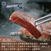 《欣明生鮮》日本純種黑毛和牛A4極鮮嫩厚切燒烤片(250公克±10% /1盒)(*4盒)