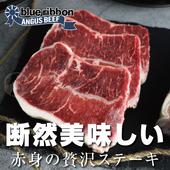 《欣明生鮮》日本純種黑毛和牛A4極鮮嫩厚切燒烤片(250公克±10% /1盒)(*6盒)