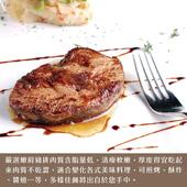 《欣明生鮮》台灣嚴選嫩肩豬排(300公克±10%/3片)(*10包)