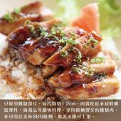 《欣明生鮮》台灣嚴選切片雞腿~火鍋燒烤切片(300公克±10%/1包)(*10包)
