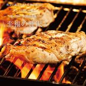 《欣明生鮮》台灣嚴選切片雞腿~火鍋燒烤切片(300公克±10%/1包)(*30包)