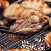 《欣明生鮮》台灣嚴選切片雞腿~火鍋燒烤切片(300公克±10%/1包)(*35包)