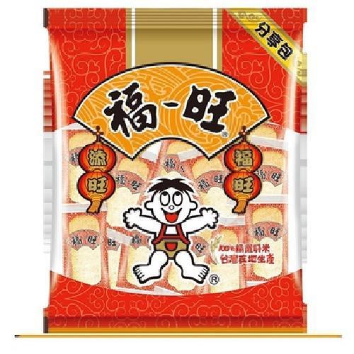 《旺旺》福旺分享包(250g/包)-UUPON點數5倍送(即日起~2019-08-29)