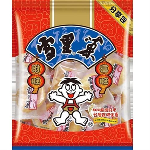 《旺旺》雪里菓分享包(250g/包)