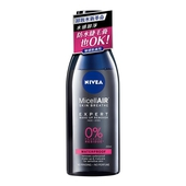 《妮維雅》雙層極淨卸妝水(200ml)