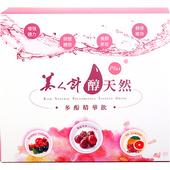 《美人計》醇天然多酚精華飲(12包/盒)