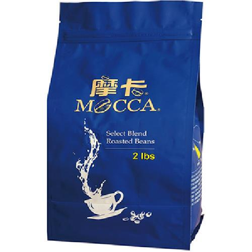 《摩卡》精選烘焙豆(908公克)